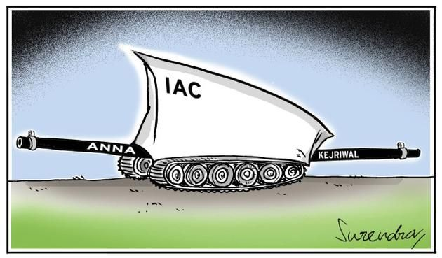 Cartoonscape, November 12, 2012