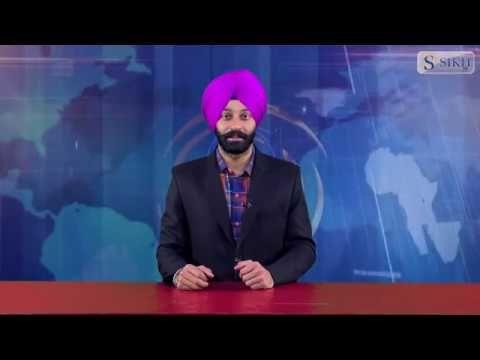 Sikh TV Punjabi News Bulletin  03/02/2018