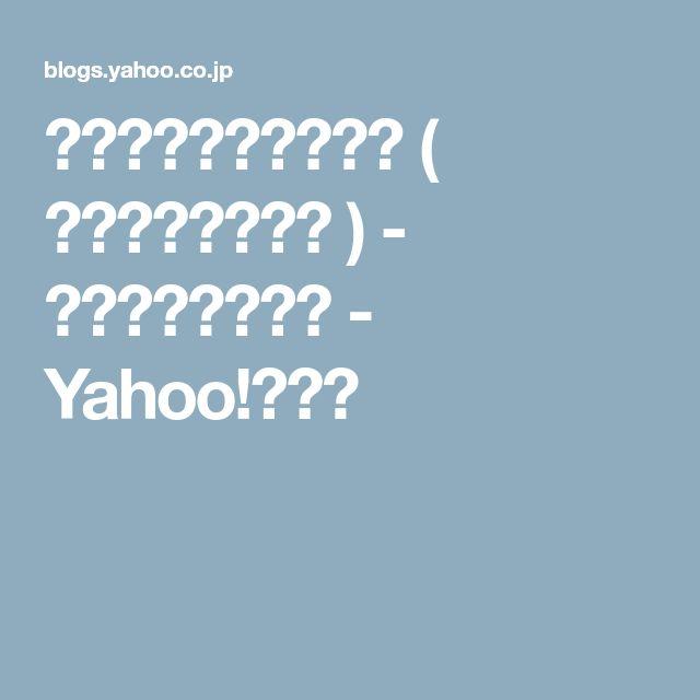 玄関ポーチへの手すり ( 修理とリフォーム ) - サッシ屋のブログ - Yahoo!ブログ