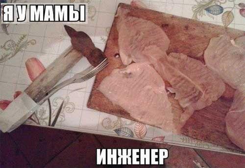Чем заменить молоток для мяса Следующий лайфхак пригодится, если у вас потерялся отбивочный молоток для мяса, а отбивных хочется: