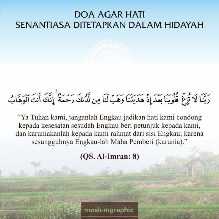 Doa agar ditetapkan dalam hidayah