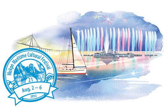 Mokpo Marina .  Mokpo Maritime Cultural Festival- will need to attend some time