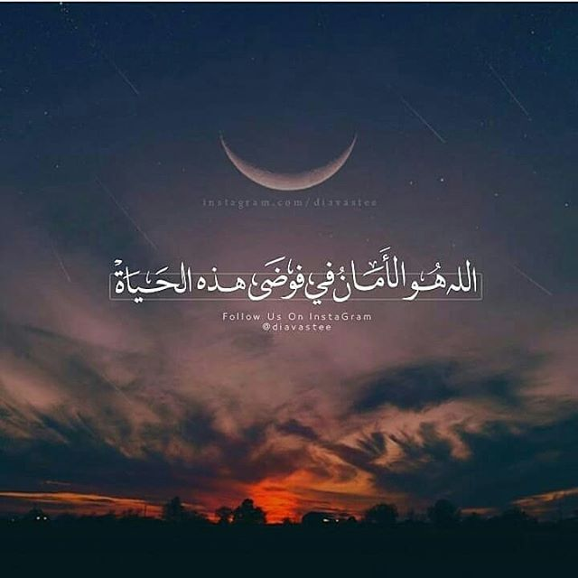 Pin By G Mido On Islamic Quran Quotes Faith In God Positive Notes