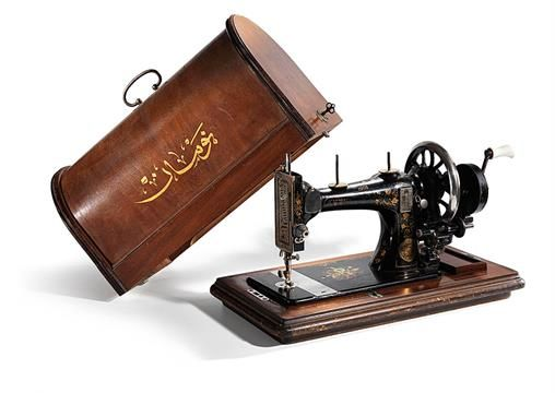 new royal treadle sewing machine