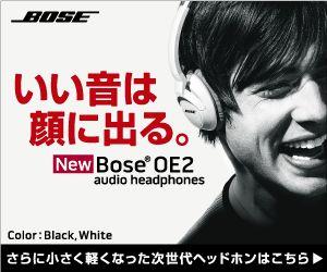 BOSE いい音は顔に出る。 BOSE OE2のバナーデザイン
