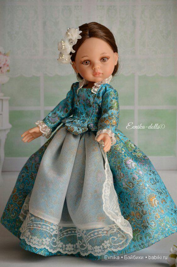 """""""Через годы, через расстояния...."""" / Paola Reina, Antonio Juan и другие испанские куклы / Бэйбики. Куклы фото. Одежда для кукол"""