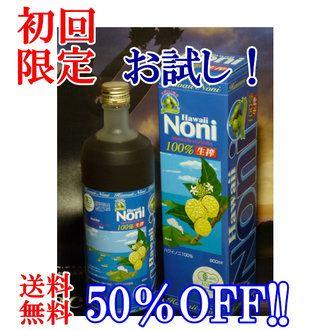 ニ イ ノ ニ ニ 100% prensado crudo 900 ml (jugo de noni) (de jugo de noni hawaiano) (noni orgánico) (noni) (enzima Noni)