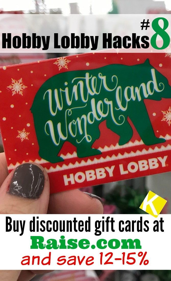 Hobby lobby coupons online shopping