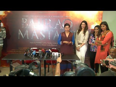 Dispute between press and management at the song launch of the film BAJIRAO MASTANI. See the full video at : https://youtu.be/wH7cOHvaxwg #bajiraomastani