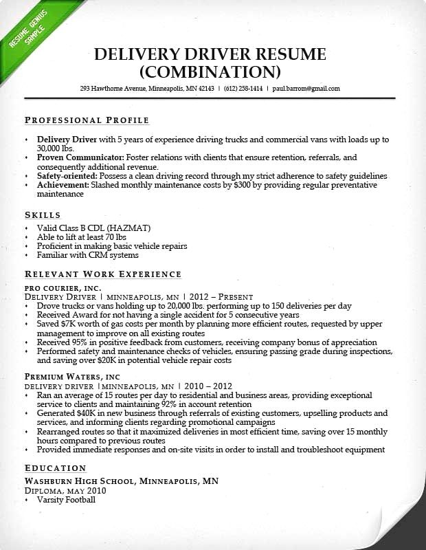 Resume Examples Truck Driver Resumeexamples