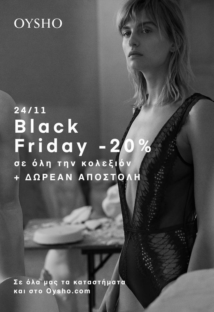 Στις 24 Νοεμβρίου η Oysho θα γιορτάσει το Black Friday με -20% έκπτωση σε όλη την κολεξιόν στο <a ...
