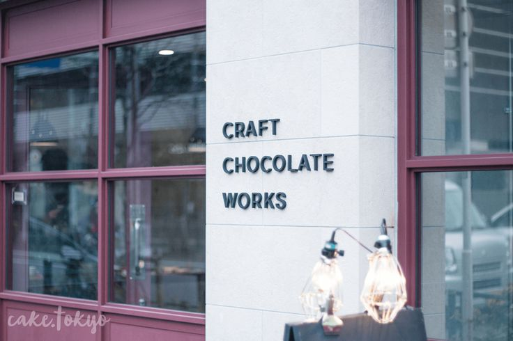 craftchocolate_07