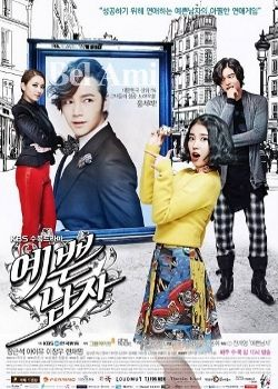 "Bel Ami ""Pretty Man"" -- Jang Keun Suk, Lee Jang Woo (Korean Drama)."