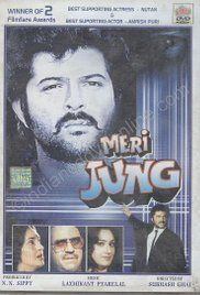 Meri Jung Movie Online Watch. Two top lawyers battle against each other while the whole city witnesses the battle.