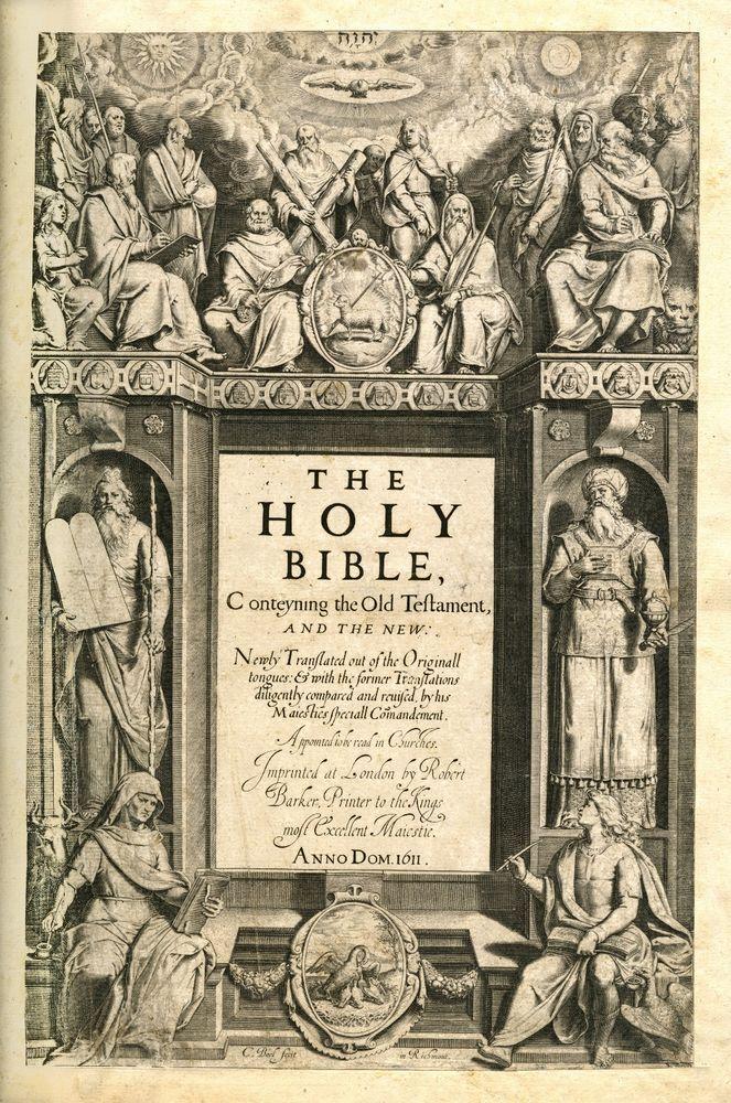 1611 KING JAMES BIBLE LEAF 3 Leaves Same Text Study