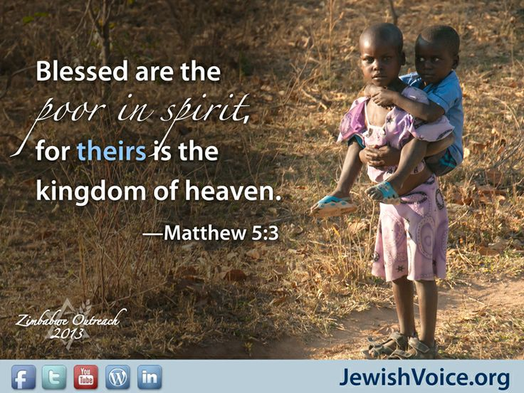 Blessed Are The Poor In Spirit For Theirs Is The Kingdom Of Heaven 17 Best images ...