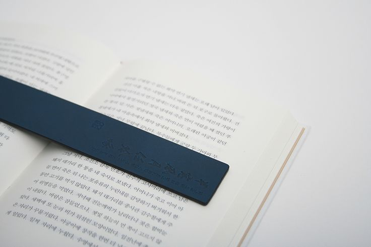http://shop.naver.com/ug/products/134695642  Leather Bookmatk