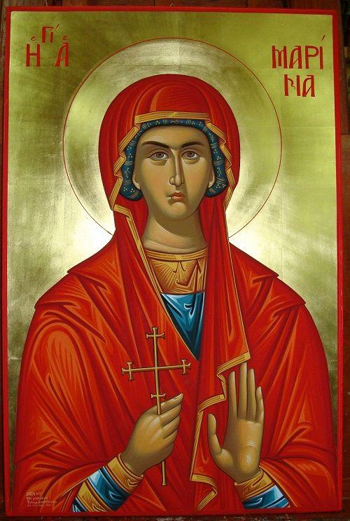H Αγία Μαρίνα, St. Marina