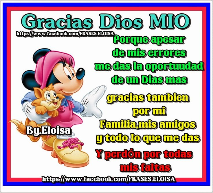 Frases para tu Muro: Gracias Dios mio