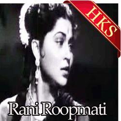 SONG NAME - Aa Laut Ke Aaja Mere Meet MOVIE/ALBUM - Rani Roopmati (1957) SINGER(S) - Mukesh MUSIC DIRECTOR - S.N.Tripathi CAST - Bharat Bhushan, Nirupa Roy