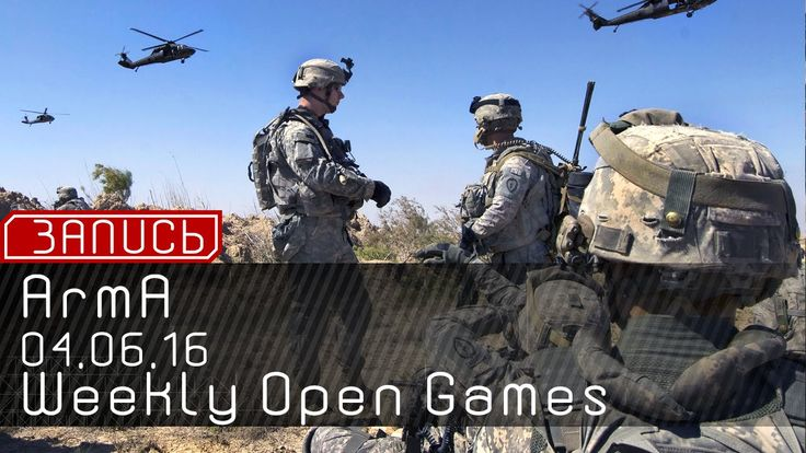 [STREAM] ArmA 2 Weekly Open Games 04.06.16