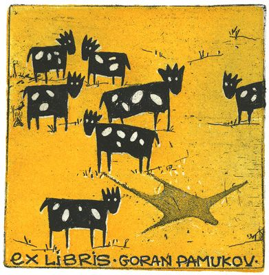 Ex libris by Rumen Petrov Nistorov, 2007