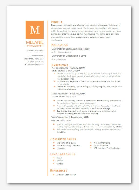 modern word resume template inexperienced format