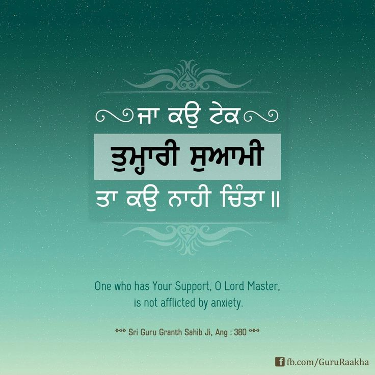 free  osho books in punjabi
