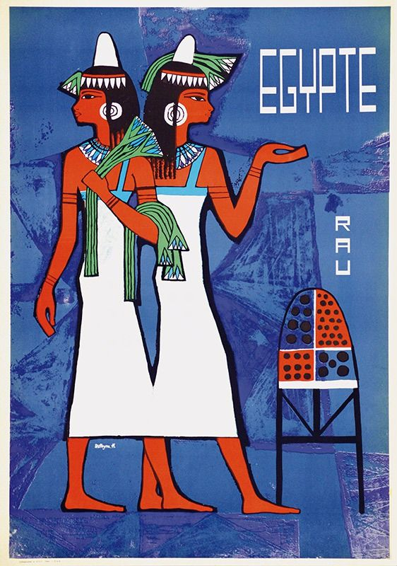 Vintage Travel Poster - Egypt- by M. Buthyne - 1960.