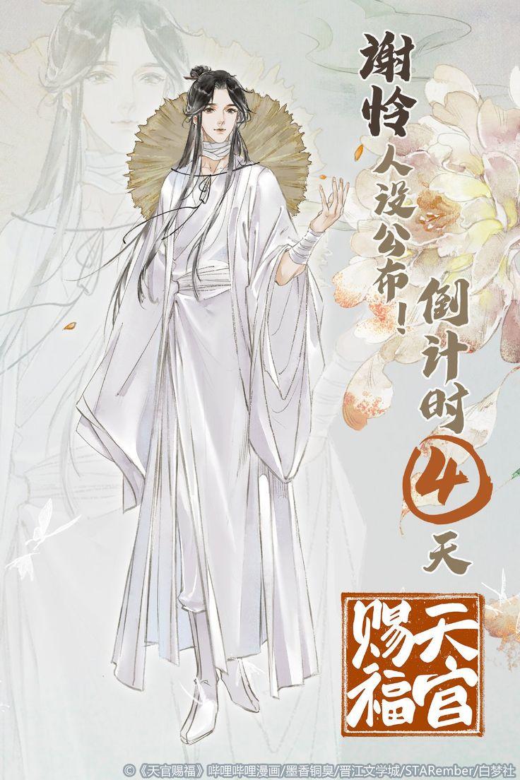 Twitter in 2020 Fantasy art men, Anime characters, Anime