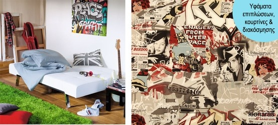 . Υφάσματα επιπλώσεων  textiles decoration #home #deco #decoration www.klonaras.gr