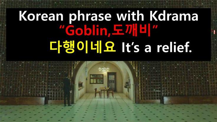 """Learn Korean with Korean drama """"Goblin"""" 다행이다."""