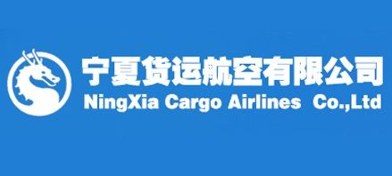 Logo of NingXia Cargo Airlines