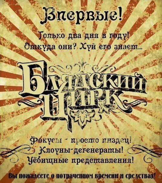 http://pikabu.ru/story/poprosil_drugatyizhdizaynera_sdelat_maket_listovki_2331448