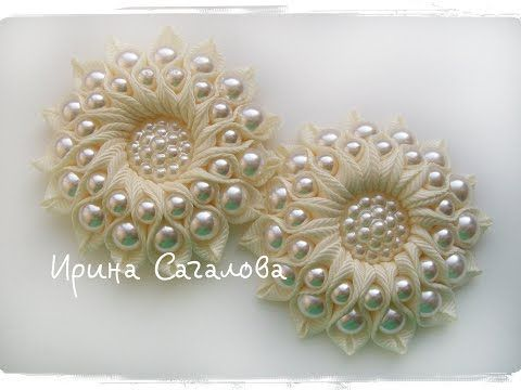Двойная зефирка Канзаши Мастер-класс / Kanzashi Flower Tutorial, DIY - YouTube