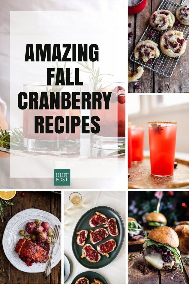 Cranberry Recipes That Will Make Your Fall Sweeter
