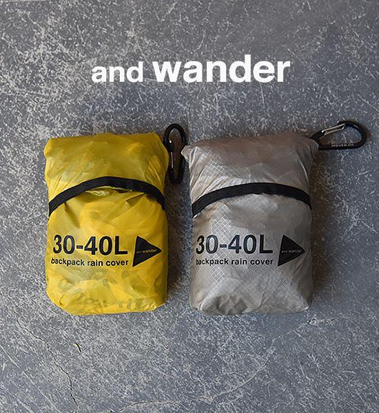 and wande アンドワンダー Sil Cover Bag Yosemite 通販 販売 - 機能的で洗練された素晴らしい道具を提案する奈良県橿原市のセレクトショップYosemite
