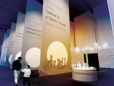 Installation space, but might be neat for conference. Architecture and Technology for Intelligent Living | Vitra Design Museum and Art Center College of Design | A...