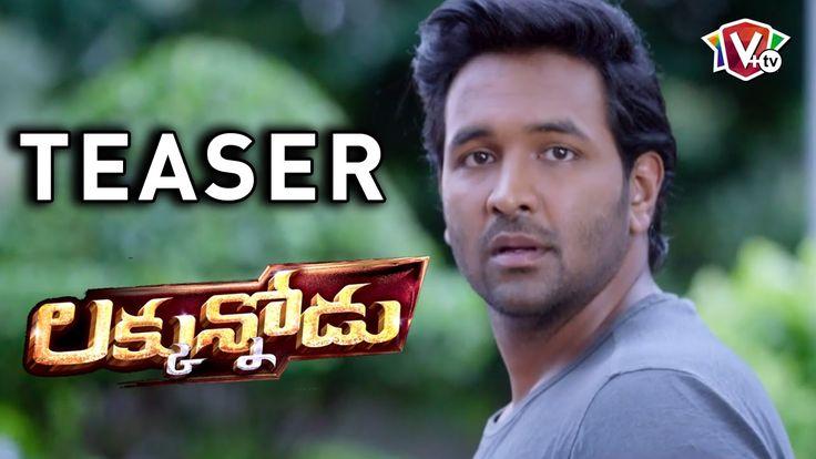 Lakkunnodu Movie Teaser - Manchu Vishnu Hansika Motwani | Raajakiran | Latest Movie Trailers