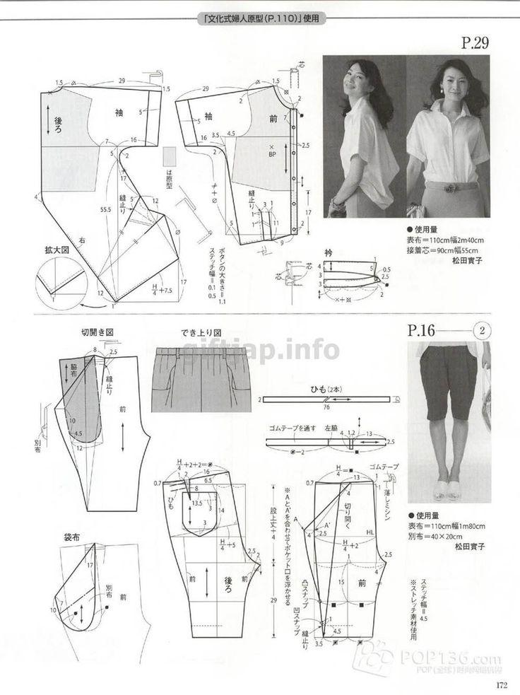 Diseño Esquema de corte blusas blancas del LIBRO revista MRS ESTILO 2015-06