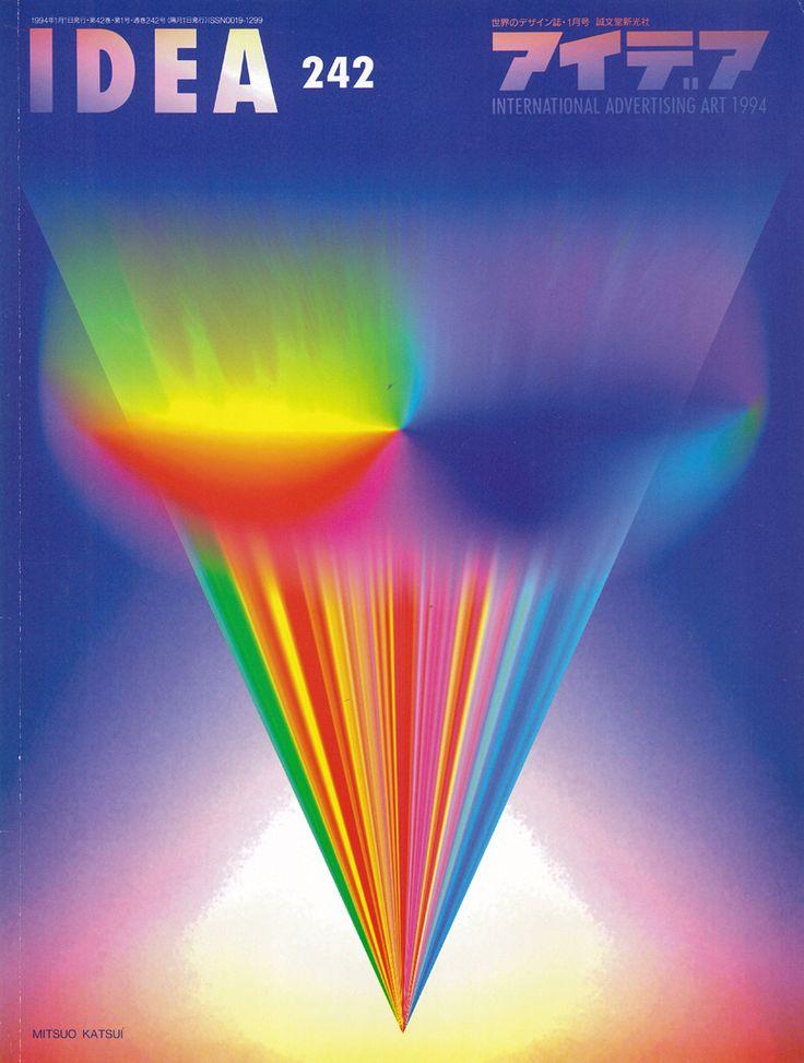 IDEA magazine, 242, 1994. Cover Design: Mitsuo Katsui