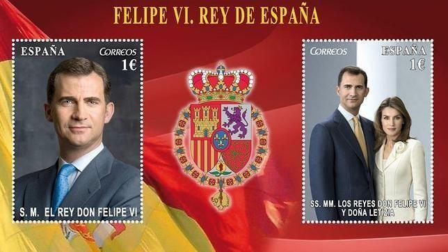 Los Reyes ya tienen sus primeros sellos. Correos pondrá en circulación una emisión conmemorativa el próximo 12 de octubre, día de la Fiesta Nacional