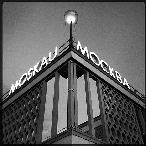 Mockba Restaurant - Karl Marx Allee, Mitte