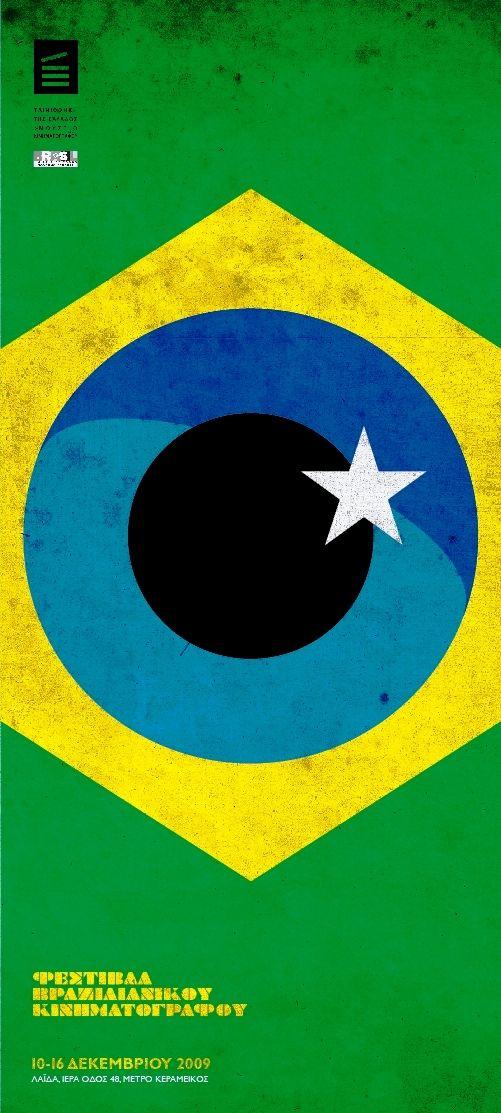 Αφίσα 1η Εβδομάδα Βραζιλιάνικου Κινηματογράφου. 10-16 Δεκεμβρίου 2009.