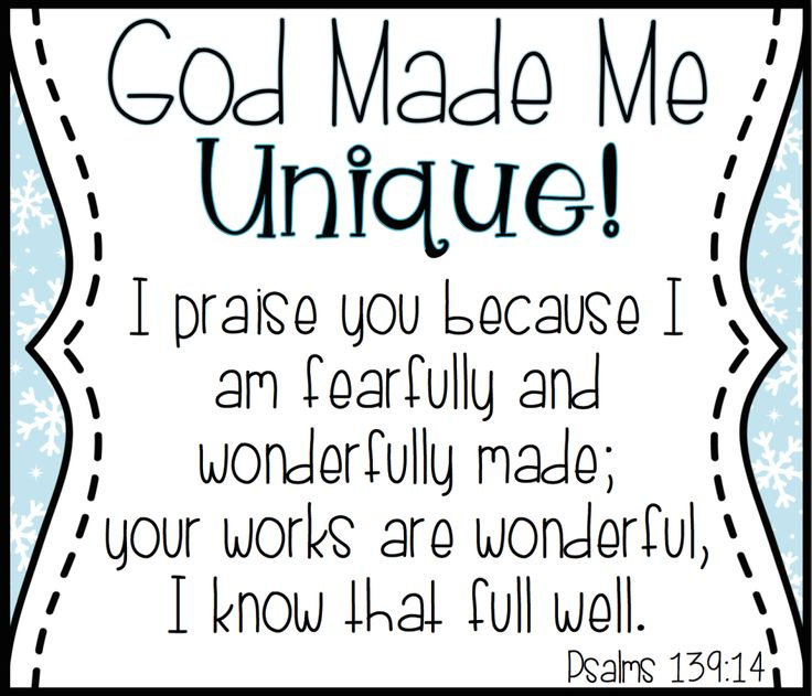 God Made Me Unique Like A Snowflake Pinterest