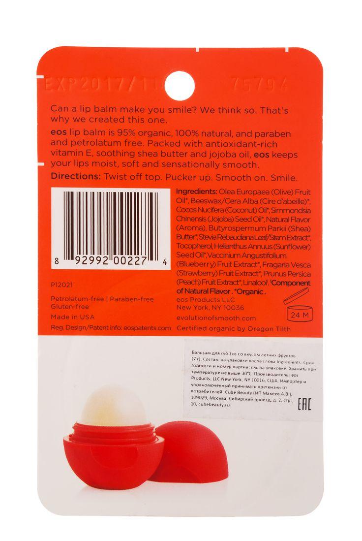 Средство помогает вернуть губам мягкость, избавиться от трещин и разгладить кожу. Натуральные фруктовые экстракты не только обеспечивают чудесный аромат, но и интенсивное увлажнение, питание эпидермиса. Клубника известна сильным противовоспалительным действием, персик знаменит богатым витаминным комплексом, а черника – мощным антиоксидантным эффектом. Summer Fruit насыщает кожу полезными веществами, омега-кислотами, препятствуют проникновению вредных отдушек от косметики. #девочк...