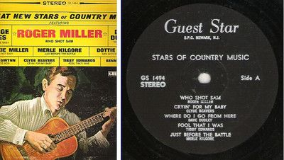 Various Artists / Great New Stars of Country Music / Guest Star GS-1494 / Stereo ($8.00)