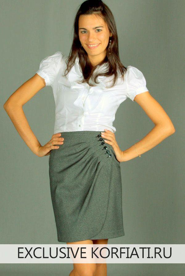 Просто чудо! Эта эффектная юбка с запахом - базовая вещь любого гардероба.Главным акцентом этой юбки является запах, по которому заложены маленькие складки