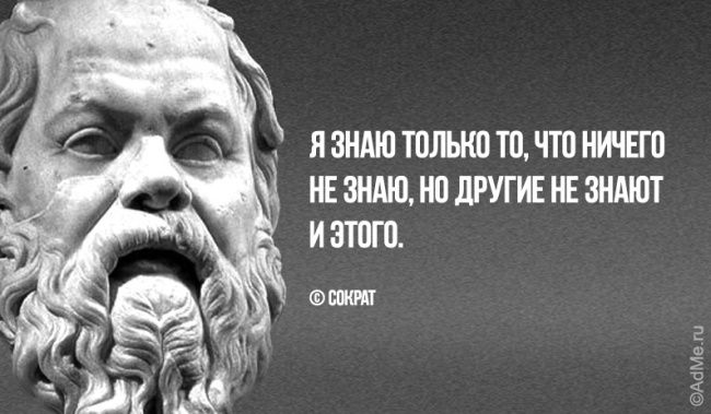 (+1) тема - Древнегреческой мудрости пост | Полезные советы