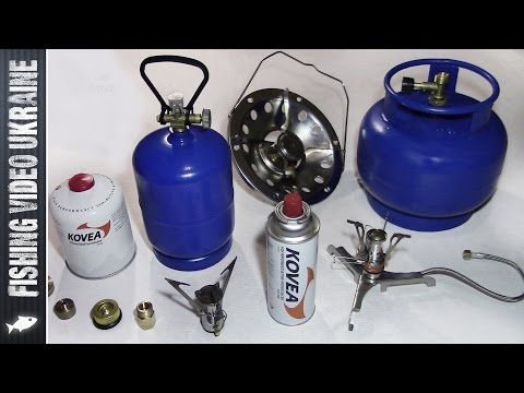 Туристическое газовое оборудование. Демонстрация и обзор (часть 1) HD - YouTube